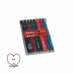 خودکار هشت رنگ پنتر 1.0