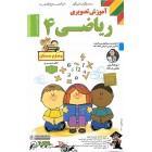 DVDآموزشی ریاضی چهارم لوح دانش